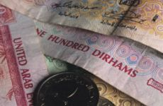 UAE Banks Told To Extend Loan Maturities For Citizens