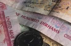 UAE Faces $30bn Debt Wall In 2012