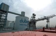 UAE Creates $15bn Aluminium Firm In State Merger