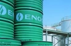 ENOC Unit Gets $100m Financing