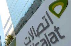 UAE telco Etisalat begins offering home insurance - Gulf