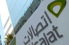 Etisalat Gets New Chairman