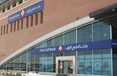 First Gulf Bank Repays $1.2bn Government Support