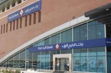 UAE's First Gulf Bank To Expand Into New Foreign Markets