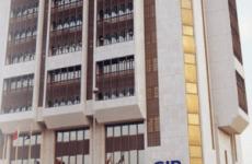 Bahrain's Gulf International Bank obtains retail licence as part of digital push