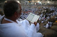 In pictures: Pilgrims perfom haj in Saudi
