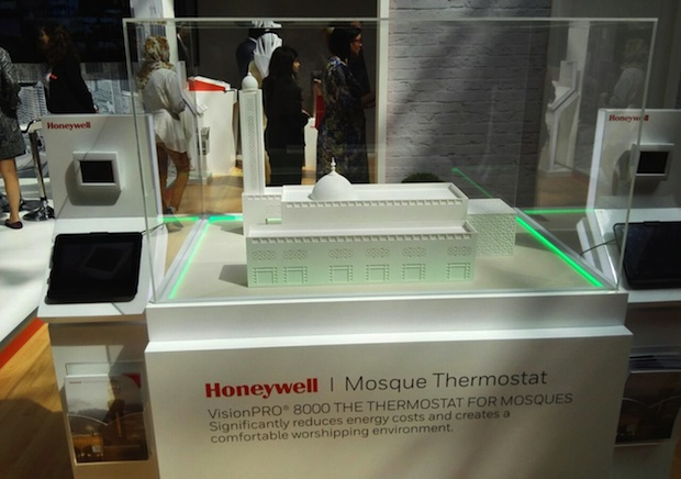 honeywell-mosque