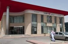 Saudi British Bank Q1 Profit Rises 14%