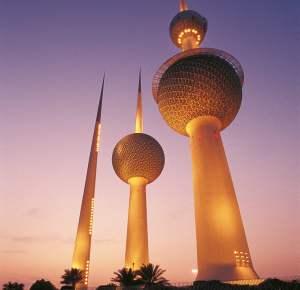 Top Ten Salaries in Kuwait - Gulf Business