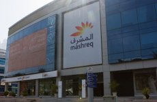 Mashreq Reports 57% Q1 Profit Jump