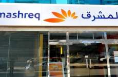 Dubai's Mashreq sees drop in demand for Qatar business