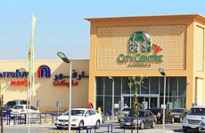 Dubai's MAF Launches Community Mall In Sharjah