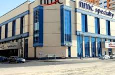 UAE's NMC Health Lifts Profit 27% On Higher Occupancy