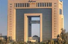 SABIC Plans $100m Centre In China