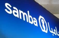 Saudi Samba Financial Group Proposes H2 Dividend
