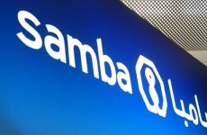 Saudi's Samba Financial Group appoints female CEO