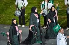 Olympics 2016: Saudi Arabia to send four women to Rio