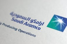 Saudi Aramco sets financing plans for industrial push