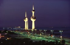 Kuwait Investment Authority Had $261bn Assets In 2012
