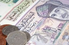 Oman's Alizz Islamic Bank Eyes Q3 Launch -COO