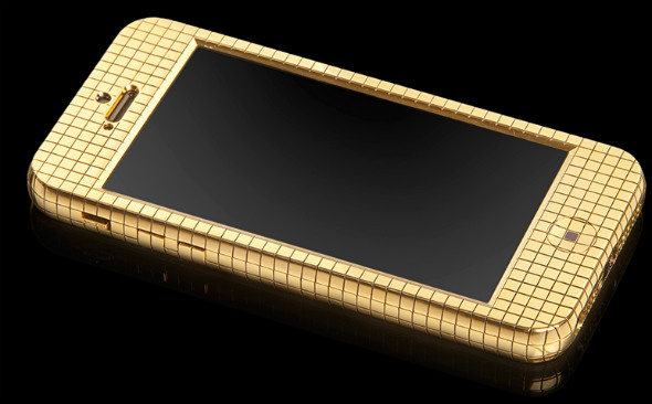 solid-gold-iphone5 ice