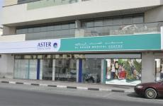 Aster DM Healthcare Group To Open 3 New Hospitals In The UAE