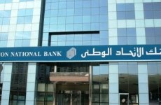 Abu Dhabi's Union National Bank Q1 Net Profit Rises 3.5%