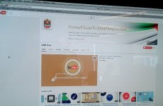 UAE Government Launches Official YouTube Channel