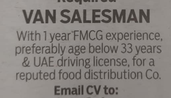 Distribution Opportunities In Uae