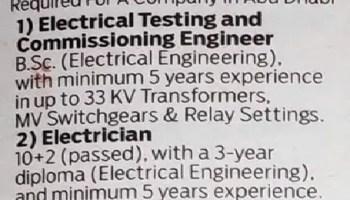 Electrical Sales Engineer Dubai UAE | Gulf Career Hunt
