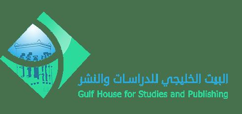 G H  logo 2