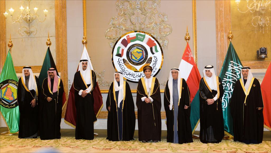 البيت الخليجي للدراسات والنشر