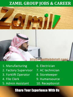 Zamil Group Jobs & Career || Fresher Hiring in Zamil Group