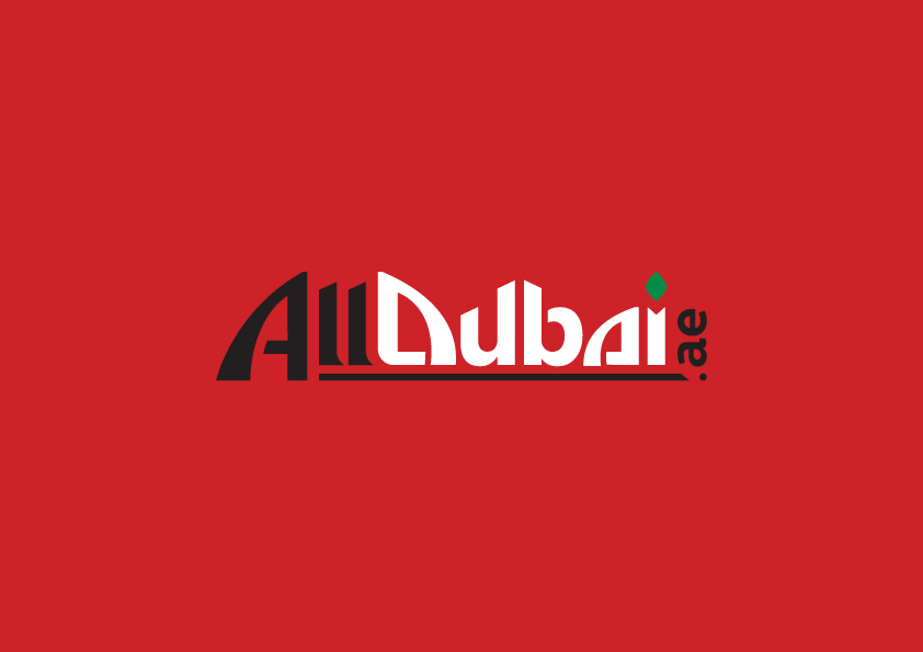 Online Banking Dubai By Emirates Islamic Bank Al Barsha Mall Gulf Business News Retail News Portal Middle East And Dubai