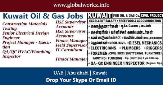 Current Vacancies Open in Kuwait Oil - Kuwait Oil Jobs