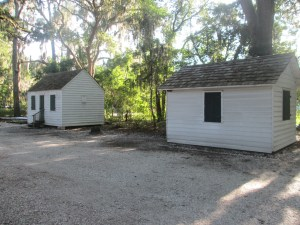 Gullah/Geechee Cabins at Heyward House