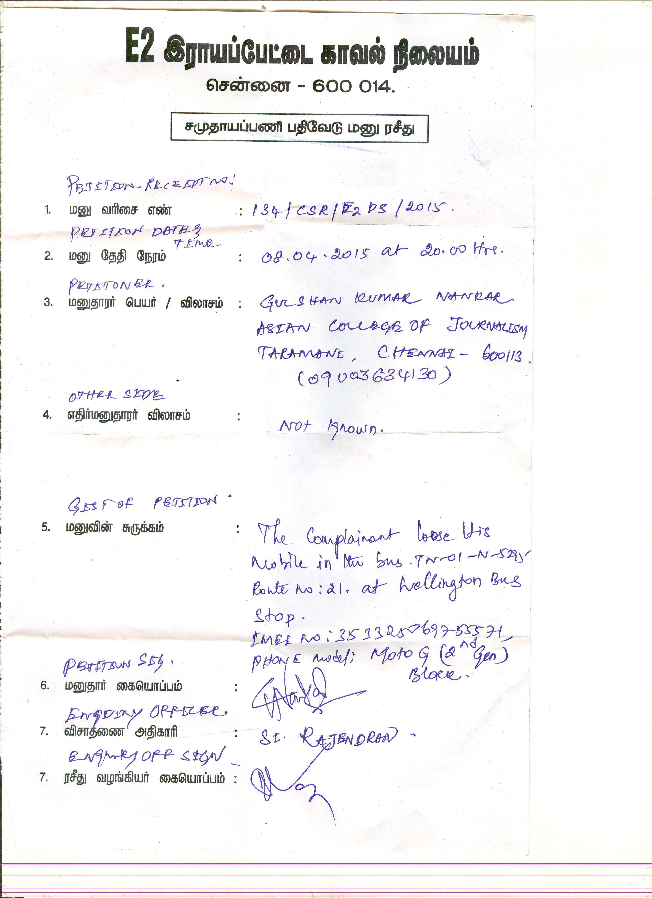 Letter writing service online in kannada
