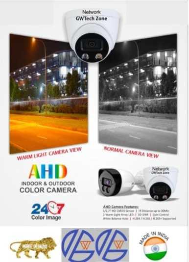 star light 3mp ip camera
