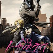 No Guns Life VOSTFR