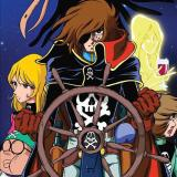 Uchuu Kaizoku Captain Harlock VF