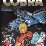 Cobra VF