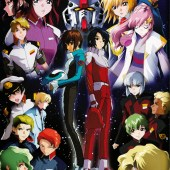 Mobile Suit Gundam SEED VF