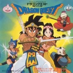 Dragon Quest: Abel Yuusha VF