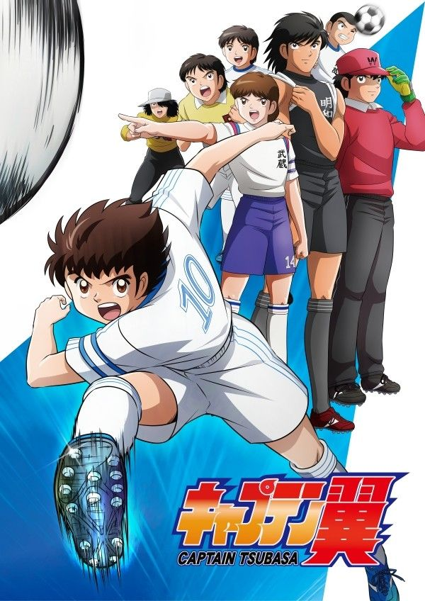 Olive Et Tom Le Retour Episode 46 : olive, retour, episode, Captain, Tsubasa, (2018), Streaming