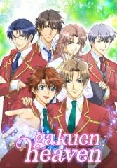 Gakuen Heaven VOSTFR