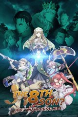 The 8th son? Are you kidding me? VOSTFR