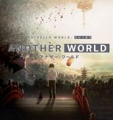 Another World VOSTFR
