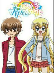 Nijiiro☆Prism Girl VOSTFR