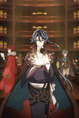 Bungou to Alchemist: Shinpan no Haguruma VOSTFR