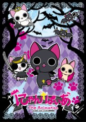 Nyanpire The Animation VOSTFR